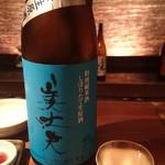 山吹 - 美丈夫 特別純米しぼりたて生原酒 (高知)