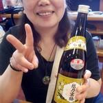 蒲田温泉 - 越の寒梅ですスゲー!、創業者(オーナー)?が新潟生まれの方のようで、新潟の地酒の扱いは多いようです