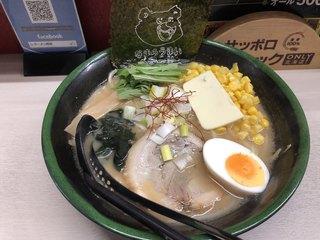 札幌ラーメン 熊吉 ラーメン横丁本店