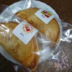 道の駅 ふるさと豊田 - 料理写真:おひさまの林檎パイ(ふじ・紅玉)