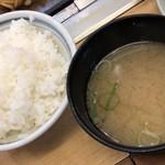 83654068 - 定食のご飯と味噌汁