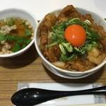 麺とかき氷 ドギャン - ホルモン丼