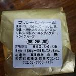 欧風菓子 白鳥 -