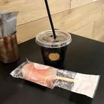 天狗堂 - 徳光コーヒー380円、グレープフルーツキャンディ200円です。
