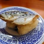 無添くら寿司 - 料理写真:肉厚とろ〆さば…確かに肉厚!?