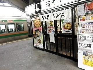 駅そば 濱そば 保土ヶ谷店 - が・い・か・ん