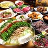 博多もつ鍋 大山 - 料理写真: