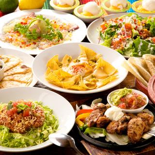 自家製サルサやトルティーヤを使った本格的なメキシコ料理!