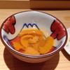 すし岩瀬 - 料理写真:塩水雲丹