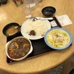 松屋 - チキンカレー & ポテトサラダ