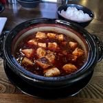 83677954 - 土鍋麻婆豆腐