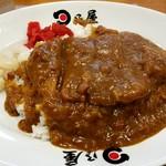 日乃屋カレー - 名物カツカレー(七分盛り):640円