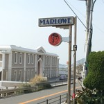 マーロウ - 看板