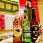 スープカレーハウスしっぽ - ドリンク写真:ビール数種類あります