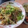 神楽亭 - 料理写真:和牛ホルモン丼 スープ・キムチ付 850円(税別)