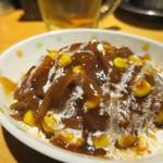 楽居 - 料理写真:煮込みハンバーグ