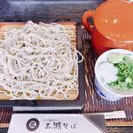 三瀬そば - 『せいろ』様(700円)