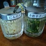 のだ麺 ~縁~ - 替玉時に提供される薬味