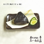 おにぎり(梅かつお or 鮭)