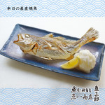 本日の産直焼魚