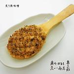 炙り魚味噌