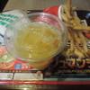 ウェンディーズ・ファーストキッチン - ドリンク写真:塩レモンUMAMIチキン竜田バーガーセット