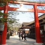 83697028 - 下鴨神社