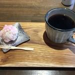 CoffeeLounge Lemon - マンダリンと和菓子