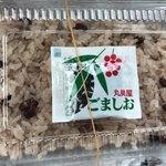 ナダシンの餅 -