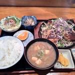 はせ川 - ランチA 850円