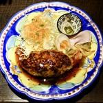 puruchino SHIN - 自家製ハンバーグランチ