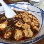 無名軒 - 麻婆豆腐 ランチ
