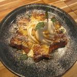 グリーンオアシスカフェ ゼロヨンニー - 料理写真:フレンチトースト&オアシスバニラ・上より