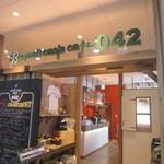 グリーンオアシスカフェ ゼロヨンニー - お店入り口