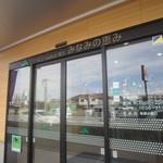 グリーンオアシスカフェ ゼロヨンニー - JA東京みなみ・みなみの恵み
