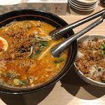 新田屋 梟 - お昼限定セット【C】880円(担々麺+肉味噌ごはん)