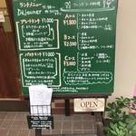 83705549 - 店舗入口メニュー