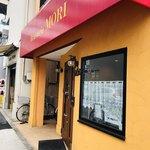 Brasserie MORI -