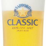 サッポロクラシック 生ビール