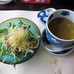 Umenohana - サラダと蟹ミソあんかけ茶碗蒸し
