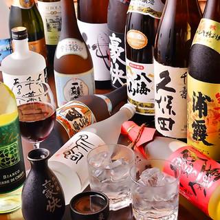 いつでも安い♪生ビール290円、角ハイボール190円!
