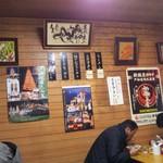 龍王 - 壁貼りメニュー