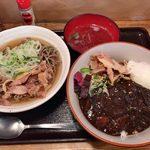河北や - 「肉そば(冷)」450円+「鶏ねぎ温玉カレー丼」780円