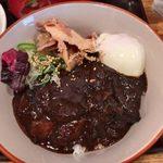 河北や - 「鶏ねぎ温玉カレー丼」780円