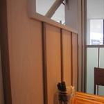グリーンオアシスカフェ ゼロヨンニー - こんなお席でした