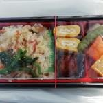 ほっかほっか亭 - 料理写真:竹の子弁当(490円)