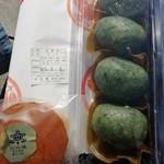 日向橘 - 料理写真: