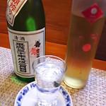 天ぷら 揚羽 -