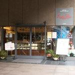 エミリー・フローゲ - 内観写真:JR立川駅北口徒歩2分 伊勢丹北東側1F