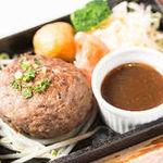 【選べる定食】⑯佐賀産和牛入りハンバーグ